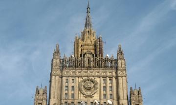 Россия объявила о выдворении дипломатов Словакии, Литвы, Латвии и Эстонии