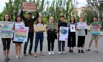 Запоріжжя приєдналося до міжнародного кліматичного страйку