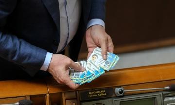 Глава «Слуги народа» Корниенко: В реестр олигархов могут попасть несколько действующих нардепов