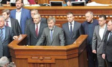 Нардепи від «Опоблоку» Вілкул та Новинський заблокували мовний закон у Раді