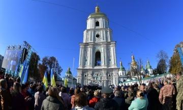 Полиция задержала в центре Киева двух человек с нунчаками и ножом
