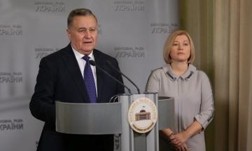 Украина предлагает России большой обмен заложниками перед Рождеством. Сепаратисты назвали инициативу Киева пиар-акцией