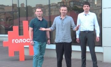 Святослав Вакарчук представив ще двох членів партійної команди «Голос»