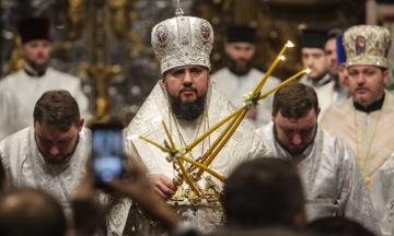 Епіфаній: Реформа церкви позбавить українців перешкод, які ставить старше покоління
