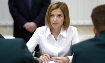 Прокуратура завершила расследование против Поклонской, Аксенова и еще шести чиновников. Материалы направят в суд