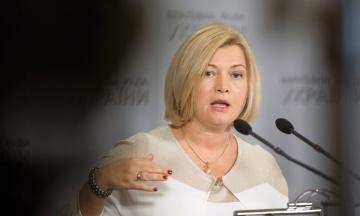 «Сайдику стоит сосредоточиться на своих обязанностях!» Ирина Геращенко оценила «мирный план» представителя ОБСЕ по Донбассу