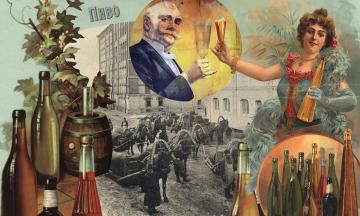 Большая история украинского пива. Львов: гильдия пивоваров, авторские закуски и маркетинговая стратегия — часть вторая
