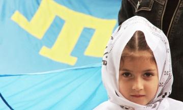 Рада приняла закон о коренных народах, внеся крымских татар в перечень