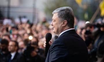 Партію «Європейська солідарність» очолив Петро Порошенко