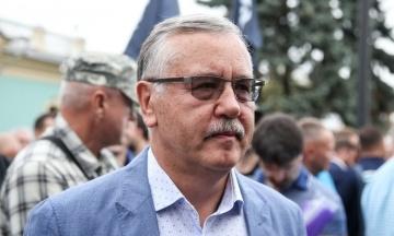 Служба безопасности вызвала на допрос кандидата в президенты Анатолия Гриценко. Будут спрашивать об оккупации Донбасса и аннексии Крыма