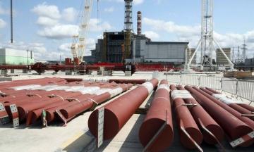Ткаченко: Україна запропонує включити Чорнобильську зону до списку ЮНЕСКО