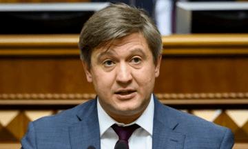 Секретарь СНБО Данилюк: Совет нацбезопасности с участием Зеленского будет проходить в новом формате