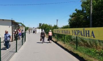 Украина на ТКГ призвала Россию отпустить четырех тяжелобольных украинцев из «Л/ДНР» и открыть КПВВ
