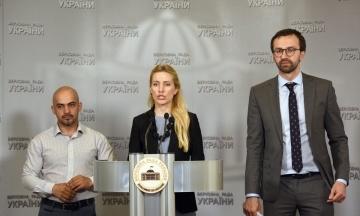 Заліщук, Лещенко та Найєм вийшли з фракції БПП