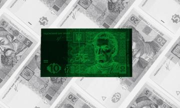 Україна отримала перший транш від МВФ — $2,1 млрд