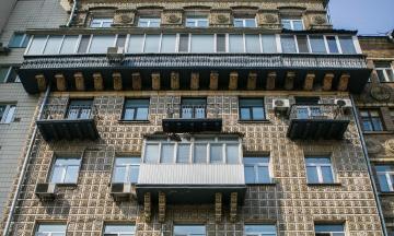 В Киеве собираются запретить царь-балконы. Мы попросили архитектора и автора новой книги Balcony Chic показать и рассказать о самых отборных из них