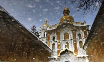 УПЦ Московського патріархату подала до суду на Мінкульт