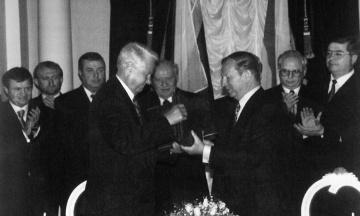 Договір про дружбу з Росією втратив чинність