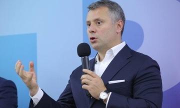 «Чому не звертаються до суду». Вітренко відреагував на припис НАЗК із вимогою звільнити його з «Нафтогазу»