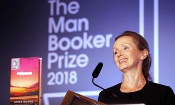 Букеровскую премию впервые получила писательница из Северной Ирландии