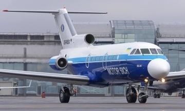 Пасажири літака, що врізався в генератор в аеропорту «Київ», вилетіли в Одесу із запізненням на п'ять годин