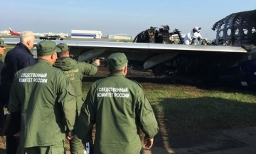 Російські слідчі назвали ймовірні причини аварії літака в «Шереметьєво»
