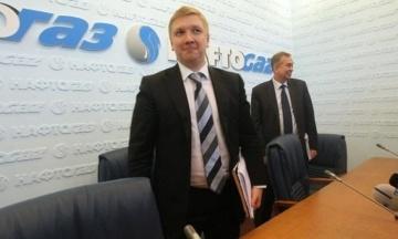 В Госдепе США и G7 отреагировали на увольнение Коболева из «Нафтогаза»: «Должно быть уважение к корпоративному управлению»