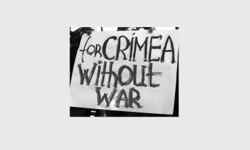 «Суды превратились в место постоянных встреч». Публикуем отрывок из новой книги российской правозащитницы «В поисках войны: 5 лет в Крыму»
