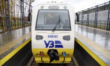 «Укрзалізниця» визначилась із назвою для експреса між київським вокзалом і «Борисполем»