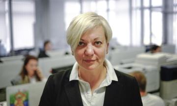Екс-голова НБУ Гонтарева створила медичний стартап, який фінансує її син. І планує ще один — в сфері освіти