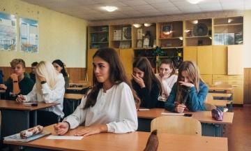 В некоторых украинских школах начали преподавать «Основы семьи».