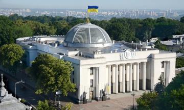 У вересні стартує сесія Верховної Ради. Які головні плани на осінь?