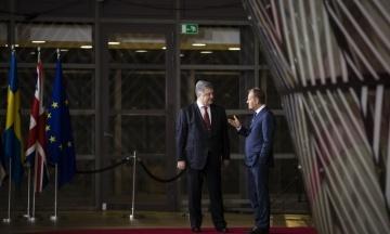«Упродовж п'яти років». Порошенко заявив про плани підготувати Україну до вступу в ЄС і НАТО