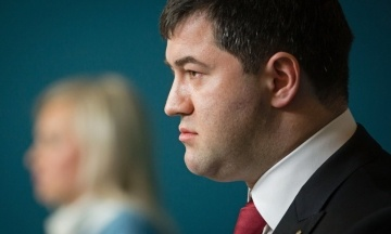 Суд арештував $300 000 на британському рахунку екс-голови ДФС Насірова