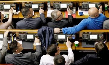 Верховна Рада ухвалила закони про банки та платіжні послуги. Вони потрібні для співпраці з ЄС і МВФ