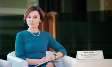Рожкова відреагувала на звинувачення на її адресу: «Гарячі голови» підігрують ексвласникам ПриватБанку