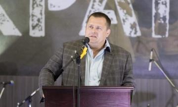 Мер Дніпра Філатов виходить з партії «УКРОП»