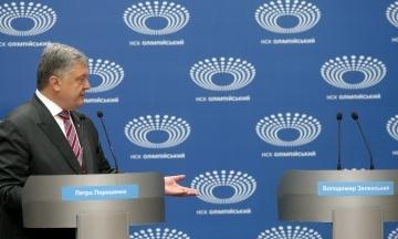У штабі Порошенка підтвердили участь в дебатах на НСК «Олімпійський» 19 квітня о 19:00