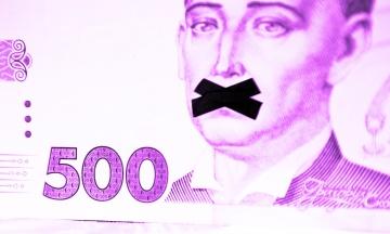 НАЗК відновило державне фінансування «Слуги народу»