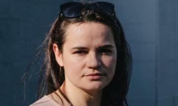 В Беларуси доверенное лицо и членов инициативной группы Тихановской приговорили к колонии за якобы подготовку к захвату админзданий