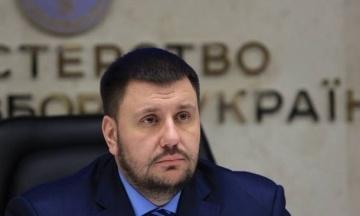 Суд заочно заарештував ексміністра доходів і зборів Клименка. Його підозрюють у розкраданні 3,1 млрд гривень