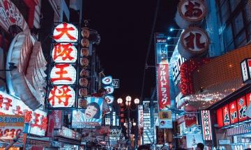 Япония вводит электронные визы, чтобы увеличить число гостей Олимпиады-2020