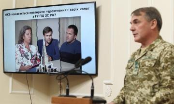 Розслідувачі Bellingcat підтвердили дані СБУ. Найманці «ПВК Вагнера» отримували закордонні паспорти від Генштабу Росії