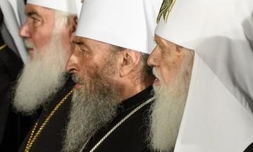Голову УПЦ МП Онуфрія не пустять на об'єднавчий Собор православних церков