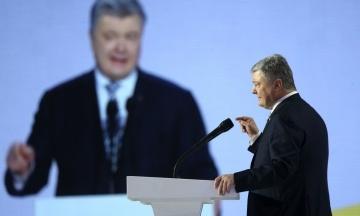 «Заставит Путина сесть за стол переговоров». Порошенко рассказал, как Россия вернет Крым Украине