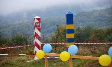 Україна 23 червня відкриє всі пункти пропуску з Польщею
