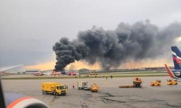 В аварії згорілого літака у Москві загинула 41 людина. Відео пожежі