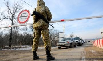 Украина открывает на линии соприкосновения контрольный пункт пропуска «Золотое». Раньше его блокировали боевики