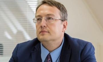 Суд зобов'язав Антона Геращенка видалити пост в Facebook про мітинг Саакашвілі під Радою. Нардеп буде оскаржувати рішення
