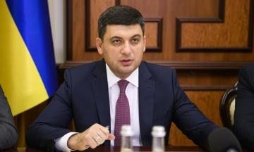 Курс гривні на кінець 2019 року становитиме 29,4 грн/дол. Такий прогноз заклав Кабмін у проект держбюджету